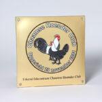 Chaamse-hoender-club-emaille-enamel